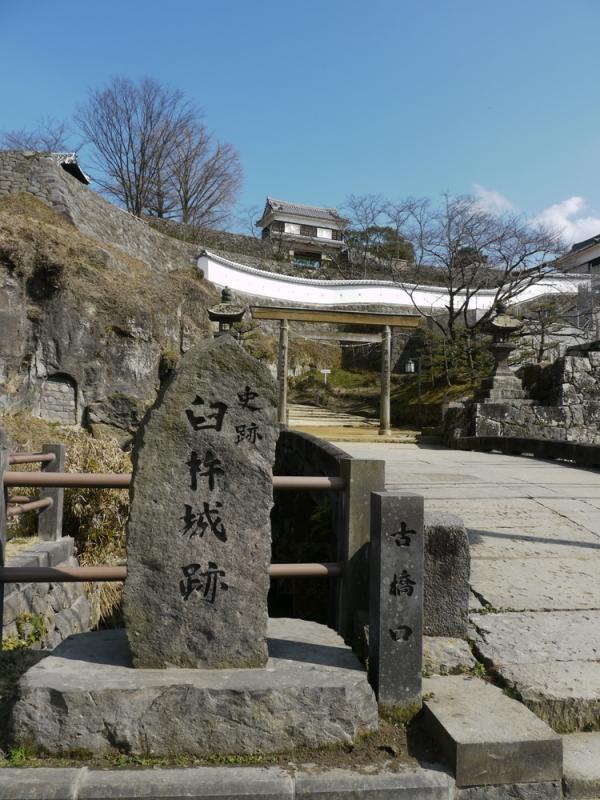 城跡 臼杵 「臼杵公園(臼杵城跡)」(臼杵市